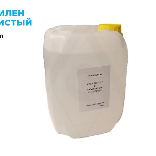 дихлорметан 5 литров